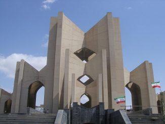 Maqbaratoshoara Tabriz