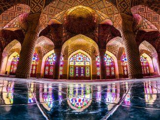 The Nasir al-Mulk Mosque