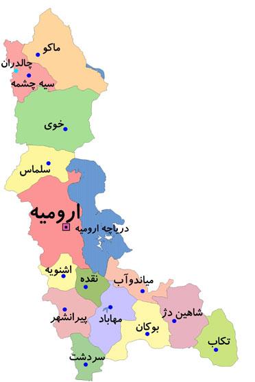 3870 استان آذربایجان غربی