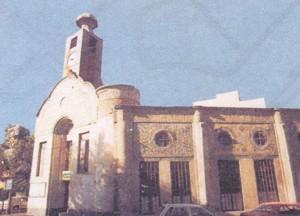 مسجدسردار ارومیه