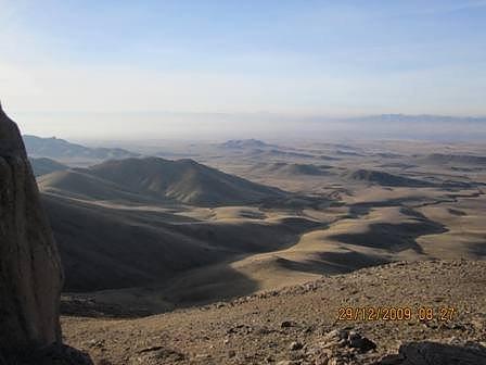 منطقه حفاظت شده باشگل
