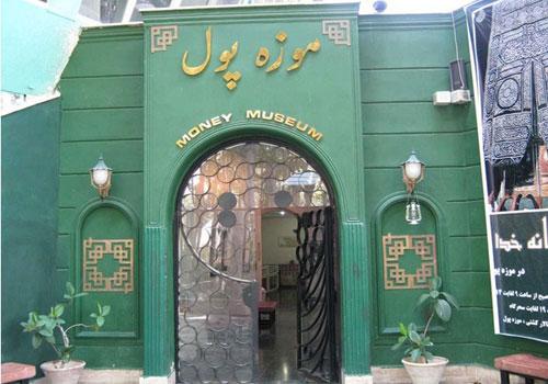 معرفی 10 موزه تهران  معرفی 10 موزه معروف و دیدنی تهران