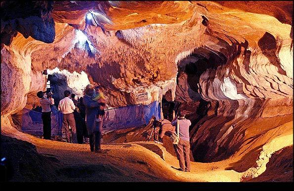2012 غار کتله خور