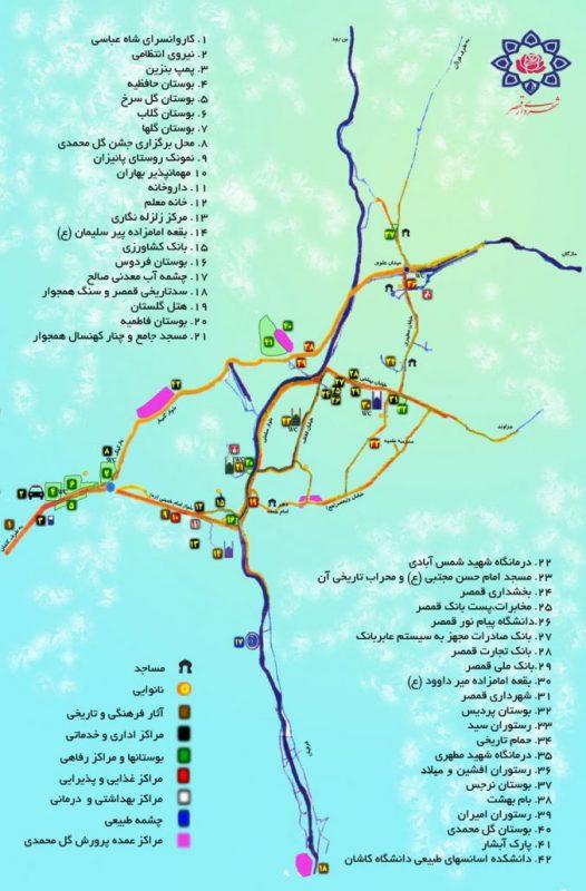 Map قمصر