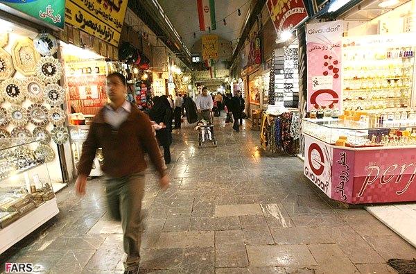 بازار رضا