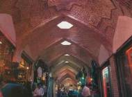bazar بازار تاریخی زنجان