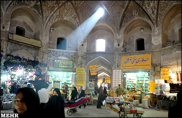 bazar مجموعه گنجعلی خان