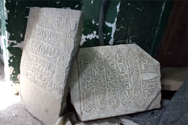 khorheh1 محوطه تاریخی خورهه