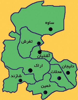 markazi استان مرکزی