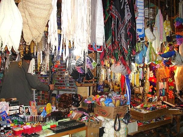 saghez2 بازار قدیمی سقز