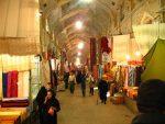 بازار وکیل شیراز