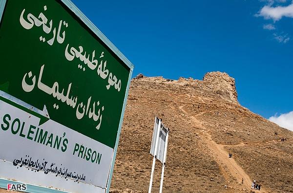 zendan.jpg10 محوطه تاریخی زندان سلیمان