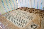 محوطه تاریخی زندان سلیمان