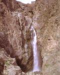 آبشار امامزاده داوود