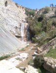 آبشار اما ایلام