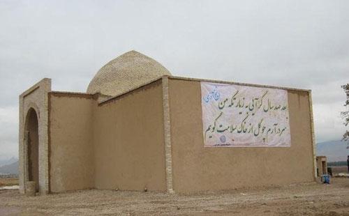 آرامگاه-شیخ-آذری آرامگاه شیخ آذری