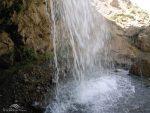 آبشارآینه ورزان