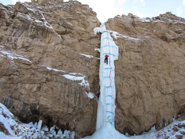 اسکندر 1 آبشار اسکندر