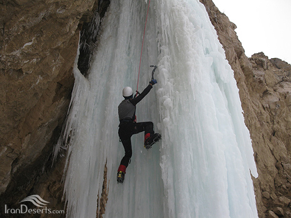 آبشار اسکندر