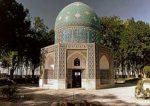 امامزاده حمزه رضا
