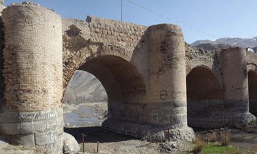 دره سعید آباد