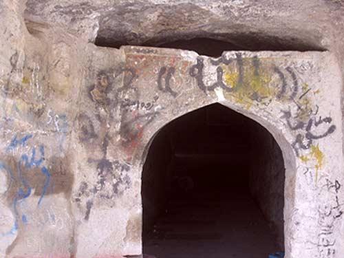 قدمگاه--غار3
