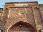 مسجد استاد شاگرد تبریز
