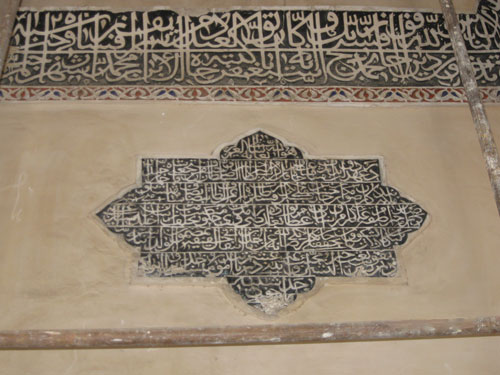 مسجد جامع ارومیه