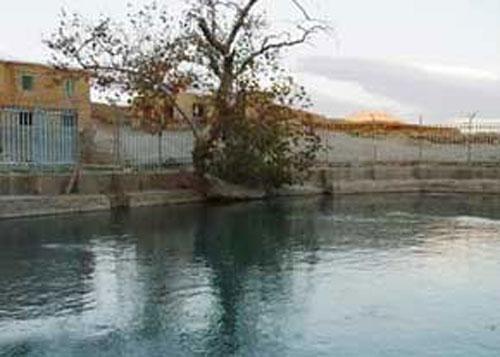 چشمه آبگرم ایوب پیامبر