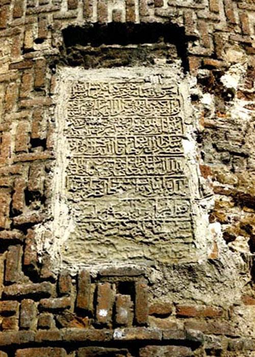 کتیبه-مسجد-جامع-اردبیل(1) مسجد جامع اردبیل