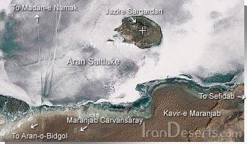 جزیره 1 جزیره سرگردان در دریاچه نمک