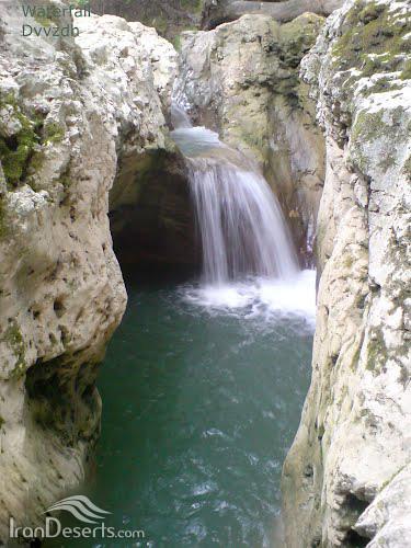 دزده آبشار دزده