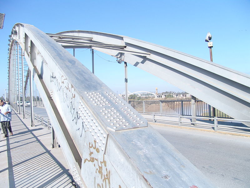 شهر پل سفید