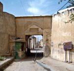 دروازه پیرشبیب