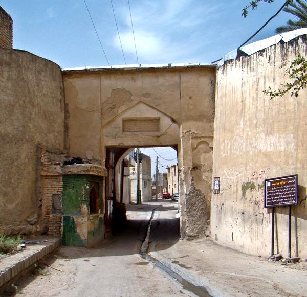 شبیب 3 دروازه پیرشبیب