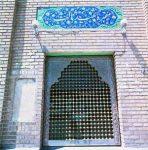 مقبره شهید ثالث قزوین