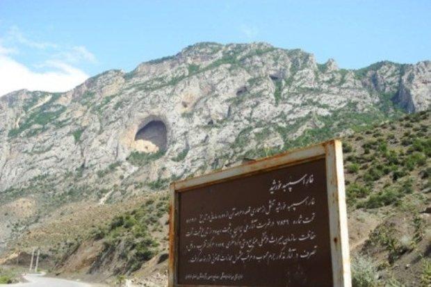 غار اسپهبد خورشید