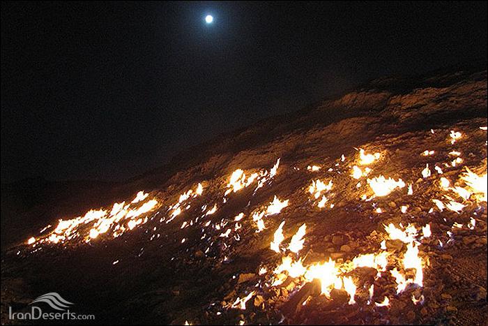 لران 2 گنبد لران ( آتش کوه )
