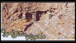 محوطه باستانی لمبران