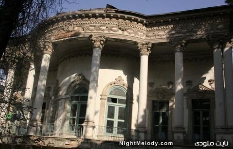 خانه مستوفی الممالک تهران