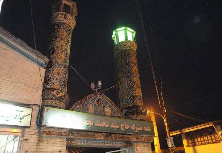 آرامگاه آقا سید نجفی انزلی