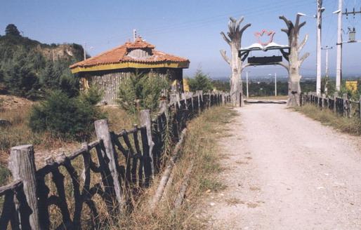 پارک پارک جنگلی چالوس