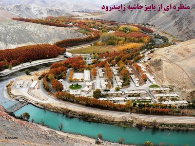 چادگان 4 شهرستان چادگان