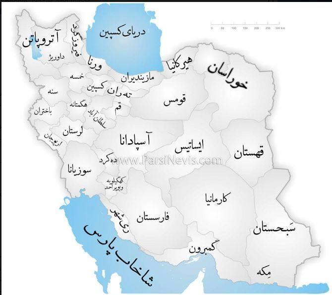 1176380_799967146696792_145964672_n درباره ایران
