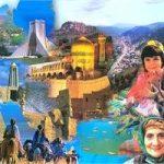 تهران ؛ میزبان جشنواره و نمایشگاه گردشگری