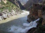 آبشار گویله
