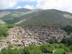 روستای ملهمدره
