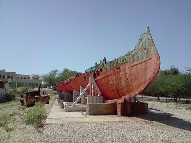 موزه دریا ودریانوردی
