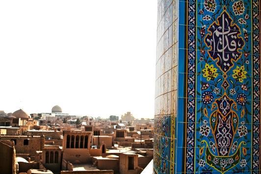 zirde-d مسجد زیرده