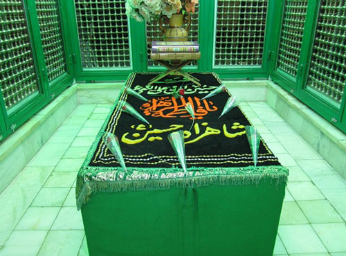 امامزاده حسین